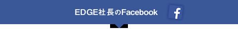 個人facebook